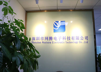 SHENZHEN XINTAIYUE COMMUNICATION CABLE CO.,LTD.